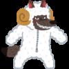 discord-bot-herokuにワードウルフ機能を追加(ワードウルフBotを公開中)