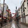 雪の日、ガラガラの中華街、そして南粤美食