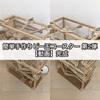 DIY 簡単手作りビー玉コースター 第2弾【動画】完成