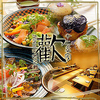 【オススメ5店】河原町・木屋町(京都)にある和食が人気のお店