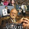 ライター速水健朗氏、テレビ東京のギャラ未払いを暴露