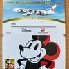 【ミッキー90th】JALとミッキーのコラボ!JAL DREAM EXPRESS 90乗ってきた!