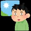 朝活スタート。【失敗】【昼寝】【難しい】2019.4.9