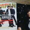 【エレカシ】宮本氏、40年ぶりに「みんなのうた」で歌うことが決まりました!
