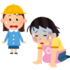 子育て中でも保育士として働くことが可能?保育士を復帰したいのに自分の子供を預けられない
