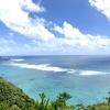 沖縄県民がオススメする、沖縄のディープなスポットその3 〜ジュゴンの見える丘〜