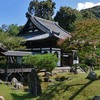 ねね様の眠る寺 高台寺を訪ね豊太閤の夢に想う