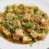 高野豆腐の麻婆豆腐のレシピ