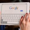 Googleダイナミック広告のプロスペクティング配信と事例