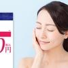 「シグナリフト」は、再生医療センターが開発した幹細胞美容液です。