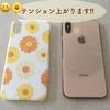 スマホカバーiPhoneXS、薄くてかわいいのやっと見つけた!