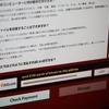 ランサムウェア「WannaCry」の対策をしよう!