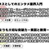 かいまみ vol.02 追加情報