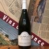 "#169 V2006 Meursault 1er Cru ""Les Genevrieres"", Dm. Hubert Chavy<ムルソー・プルミエ・クリュ・""レ・ジュヌヴリエール""、ドメーヌ・ユベール・シャヴィ> ¥10,000"