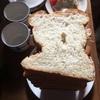 長い食パン