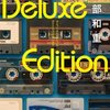 阿部和重 『Deluxe Edition』