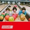 SHISHAMOの新曲「私の夜明け」があの曲に激似