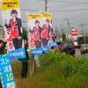 公職選挙法違反で県知事選挙の告示日から音出し宣伝ができません―スタンデング宣伝をしました。