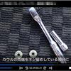動画に入れる字幕を超〜カンタンに作る。