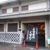 日本海側の町散策②♪ 宿は本日から営業再開しています♪