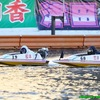 平和島クイクラ・トライアル第3戦ダイジェスト