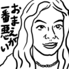 【洋画】『アリス・イン・ワンダーランド/時間の旅』--一番間違っているのはアリスで、一番悪いのは白の女王
