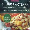 チーズスナックミックス(TOPVALU)/イオン株式会社