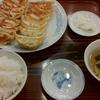 ぎょうざの満洲「ダブル餃子定食(小ライス)」