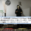 台風19号ハギビス東京被害予測と対策 停電・断水・ガス