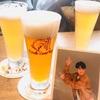 【銀座】マロニエゲートで中華料理とクラフトビールの飲み放題