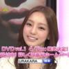 URAKARA DVD Vol.1 4月6日(水)発売決定