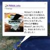 オンラインゴミ拾い大会PIRI-CUP成果報告