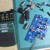 BEHRINGER Ultra Vibrato UV300 Rehouse