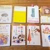 場づくりについて考える読書会:場づくりゼミ夏学期の最終回