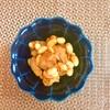 ホットクックレシピ41回目大豆のカレー煮込み