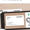 名刺管理アプリのおすすめはmyBridge【アプリ】