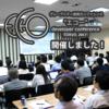 【10/30開催レポート公開】10月6日 に技術カンファレンス「ECHO Tokyo 2017」を開催しました