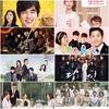 6月から始まる韓国ドラマ(BS)#2-2 6/16〜30 放送予定