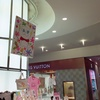 🌿『Ayakin コレクション』開催 作品展示販売(水戸京成百貨店 )