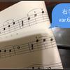 バイエル 右手の練習var.6&var7(伴奏動画付き)