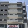 【パラグアイ】アスンシオン市の賃貸マンションとアパート情報