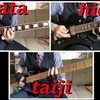 Xの紅ギターソロpata hide taiji各パート徹底解説と使用機材のご紹介です!