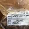 ヌードルツアーズ・丸山製麺の豚がすごく美味しかった