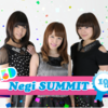Negicco 2013 The Negi-Summit vol.2@渋谷2.5D