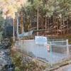 水道民営化、田舎暮らしでは集落みんなで共営だ!