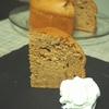スウェーデンのジンジャーケーキ Mjuk Pepparkakaのレシピ!