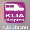 【クアラルンプール旅行に必須!?】KLIA ekspres APPでチケットを購入し、実際に乗車してみました!