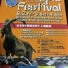 エチオピアフェスティバル