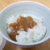 つきぢ田村監修・冷や汁の素が美味しい サバの水煮缶でいただきます。