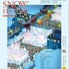・SAPPORO SNOW FESTIVAL・